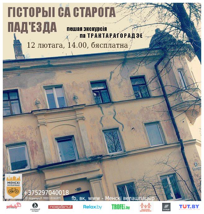 Игры тракторы бесплатно - obgonki.ru